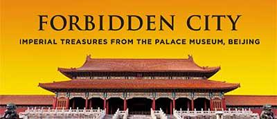 Hall of Supreme Harmony, Forbidden City, Beijing © Fotosearch.com